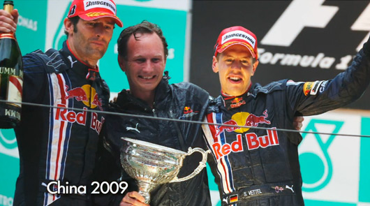 The Red Bull Racing Story: 2005-2012
