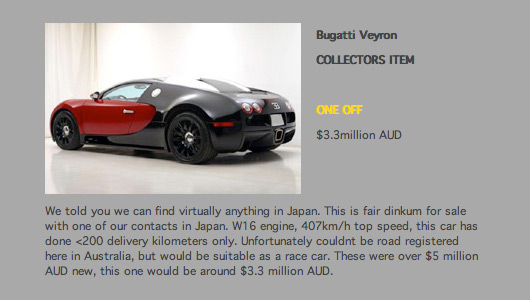 Bugatti veyron for sale in australia