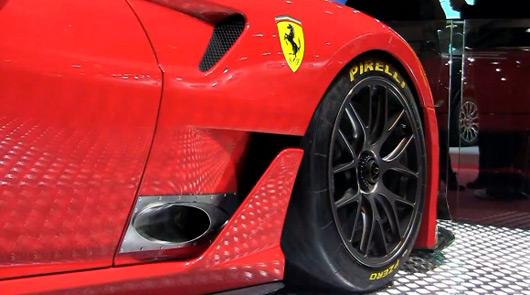 Ferrari 599XX EVO