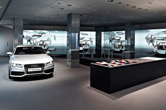 Audi City. The metropolis cyberstore
