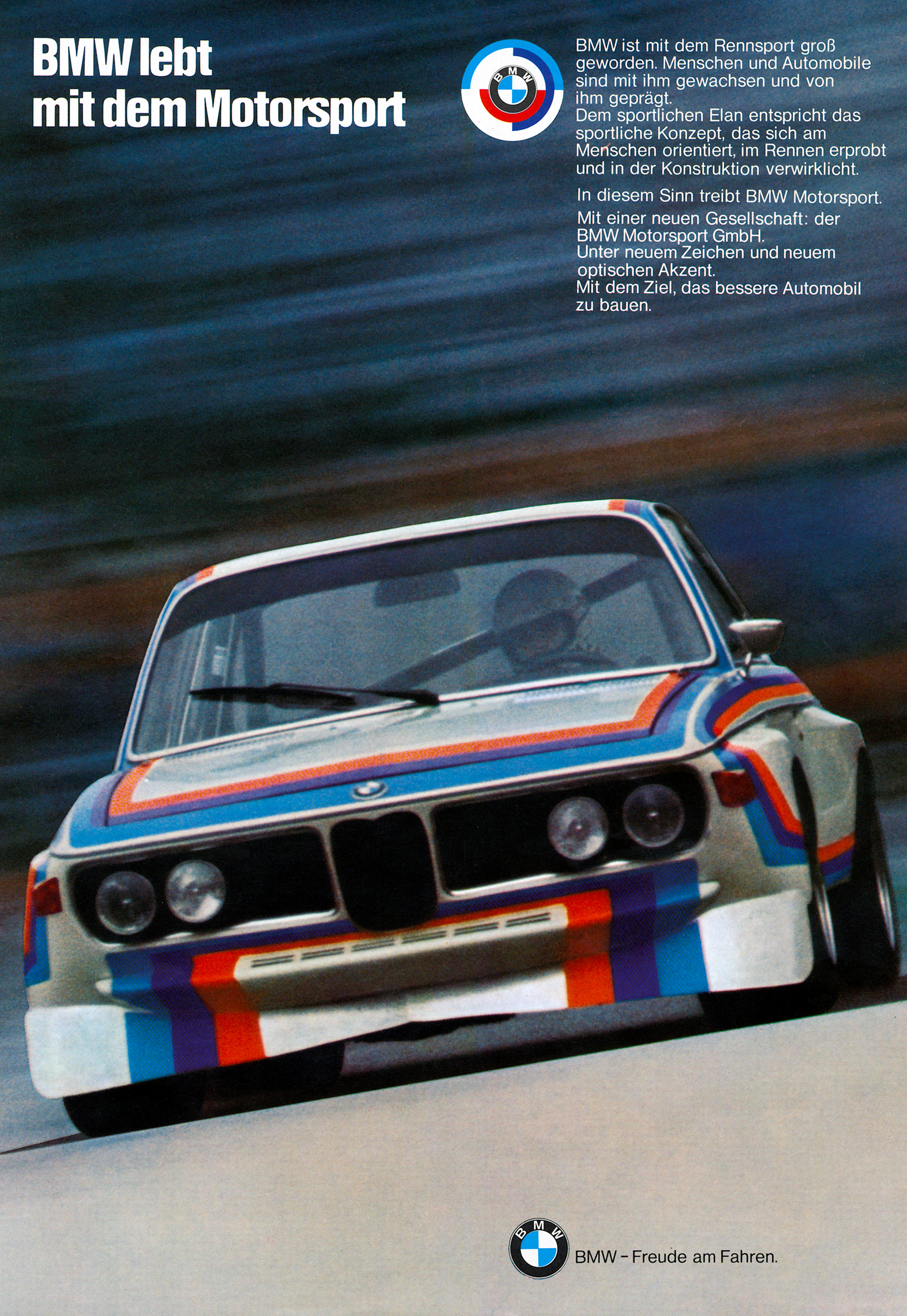 Anniversary Poster Series Jahre BMW V12 Engine 75 Year 1 of 10