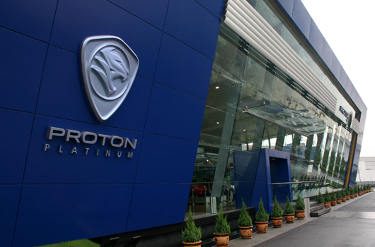 Proton dealership