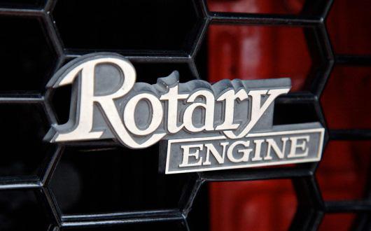 Mazda RX-2 rotary engine badge